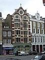 Building on St John Street - geograph.org.uk - 721700.jpg