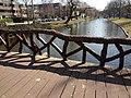 Burgemeester Roosbrug - Rotterdam - Southeastern railing.jpg