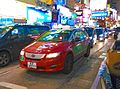 Byd taxi hong kong night.jpg