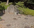 Byobu-iwa (wall of rock) (2096472803).jpg