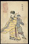 C19 Chinese paintings of famous physicians; Liu Dongbin Wellcome L0039827.jpg