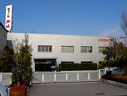 CHOYA (Head Office).jpg