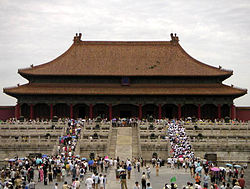 CN-Beijing-Forbidden City.jpg