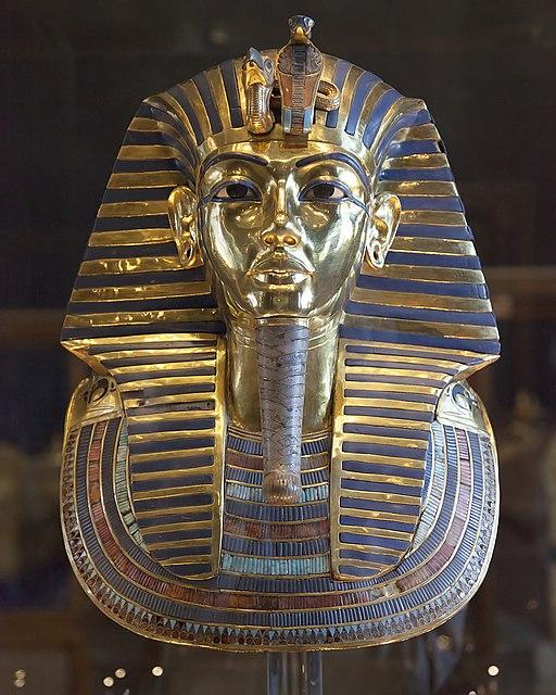 CairoEgMuseumTaaMaskMostlyPhotographed