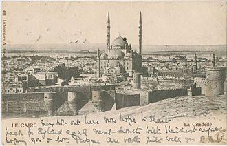 Cairo Citadel - Image: Cairo Citadel and Muhammad Ali Mosque
