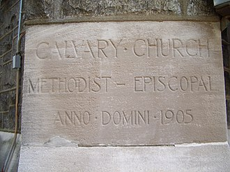 Calvary United Methodist Church (Philadelphia) - Image: Calvary UMC Phila cornerstone