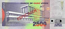 Cape Verde - 1989 2500CVE note - back.jpg