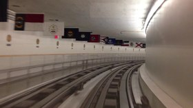 Fichier:Capitol Subway Automated People Mover.ogv