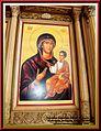 Catedral Ortodoxa Griega de Santa Sofia (Naucalpan) Estado Mexico (3376872633).jpg