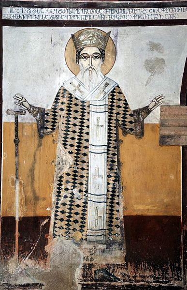 File:Catholicos Zacharias Kvariani. Gelati fresco.jpg