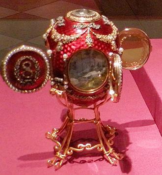 Caucasus (Fabergé egg) - Image: Caucasus Egg