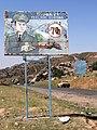 Caution - Speeding Sign - En route from Samarkand to Shakhrisabz - Uzbekistan (7494210598).jpg