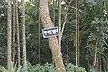 Cemetery area signboard.jpg