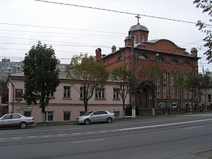 Central baptist church of Vladivostok Russia.jpg