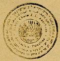 Chaim Yehuda Leib Auerbach, personal stamp.jpg