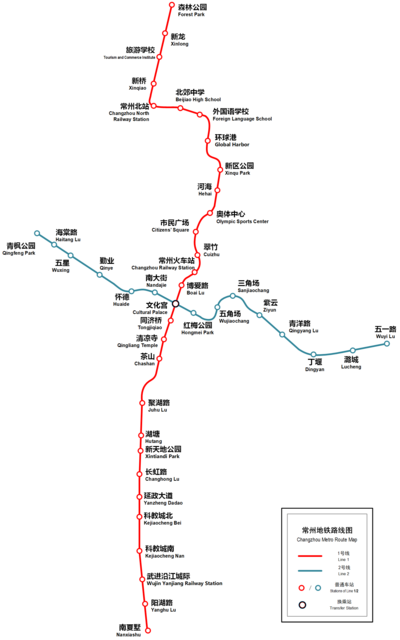 Changzhou Metro - Wikipedia