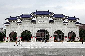 Chiang Kai-shek Memorial Gate e amk.jpg