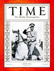 Chiang Kai-shek TIME Cover 1933