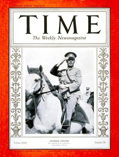 Chiang Kai-shek TIME Cover 1933