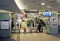 Chiba-Chūō Station ticket gate 20191119.jpg