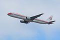 China Eastern Airlines, Airbus A321-200 B-6331 NRT (30859867813).jpg