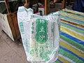 China IMG 3730 (29115685864).jpg