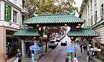 Chinatown (15406306898).jpg