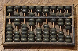 English: A Chinese Abacus