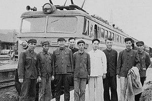 Baoji–Chengdu Railway - The opening of the first electrified railway in China on August 15, 1961. (Baocheng Railway, Baoji - Fengzhou section).