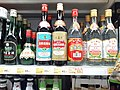Chinese wines at Wellcome Supermarket, Elegance Court, Happy Valley, HK.jpg