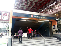 Choi Hung Station 2013 part2.jpg
