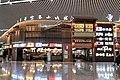 Chongqing Venerable Brand Delicacies City at ZUCK T3 (20191224171438).jpg