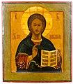 Christ Pantocrator Russian icon.jpg