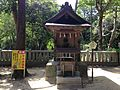 Chugu Shrine in Oasahiko Shrine.JPG