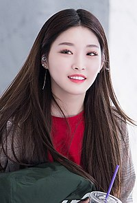 Chungha leaving Choi Hwa Jung's Power Time on January 23, 2018.jpg