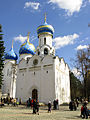 Church of the Descent of the Holy Spirit upon the Apostles (Sergiev Posad) 10.jpg