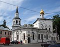Church of the Dormition of the Theotokos in Pechatniki (2007).jpg