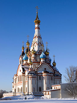 Church of the Theotokos of Kazan (Dolgoprudny) 02.jpg