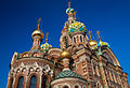 Church on Spilled Blood Saint Petersburg Russia.JPG