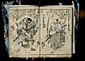 Chushingura.characters.of.the.story.e-hon.utagawa.kuniyoshi.pages.12.13.leafs.06.07.jpg