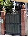 Cimiterio ebraico di pisa 2014 la porta 3.jpg
