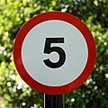 City of London Cemetery 5mph speed limit sign.jpg