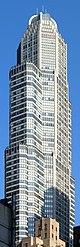 Cityspire Metro Carnegie tower 55 jeh ShiftNcut.jpg