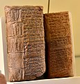 Clay tablet and its sealed clay envelope. Legal document, listing of land and their distribution to several sons. From Sippar, Iraq. Old-Babylonian period. Reign of Sin-Muballit, 1812-1793 BCE. Vorderasiatisches Museum, Berlin, Germany.jpg