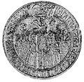 CoA Grigore Ghica 1672.jpg