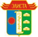 Coat of Arms of Elista (Kalmykia) (2004).png