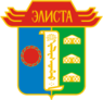 Coat of Arms of Elista (Kalmykia) (2004).png