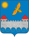 Coat of Arms of Kingisepp rayon (Leningrad oblast).png