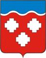 Coat of Arms of Kommunar (Leningrad oblast).png