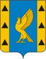 Coat of Arms of Kumertau (Bashkortostan).png